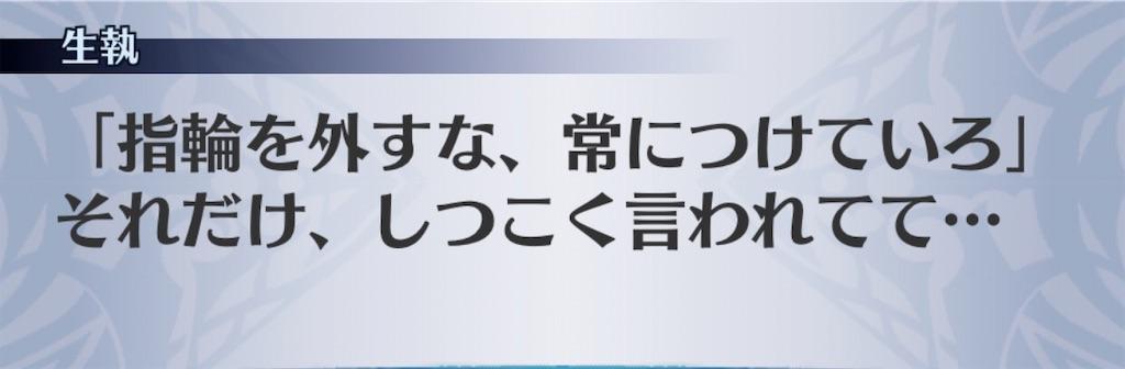 f:id:seisyuu:20200220210150j:plain