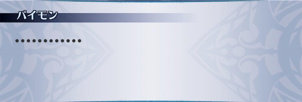 f:id:seisyuu:20200220210239j:plain