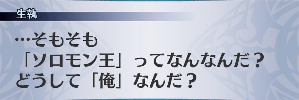 f:id:seisyuu:20200220210247j:plain