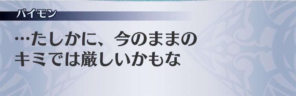 f:id:seisyuu:20200220210415j:plain