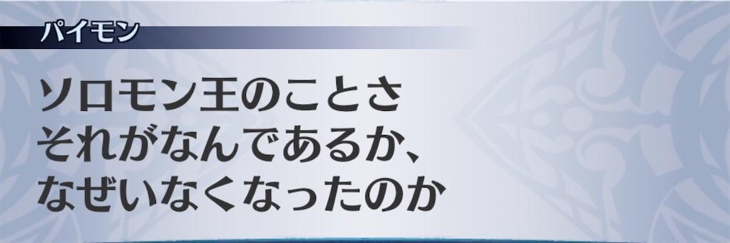 f:id:seisyuu:20200220210616j:plain