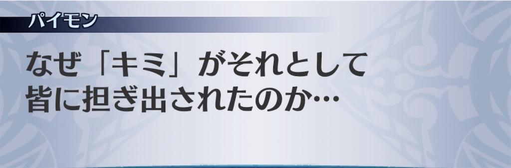 f:id:seisyuu:20200220210621j:plain