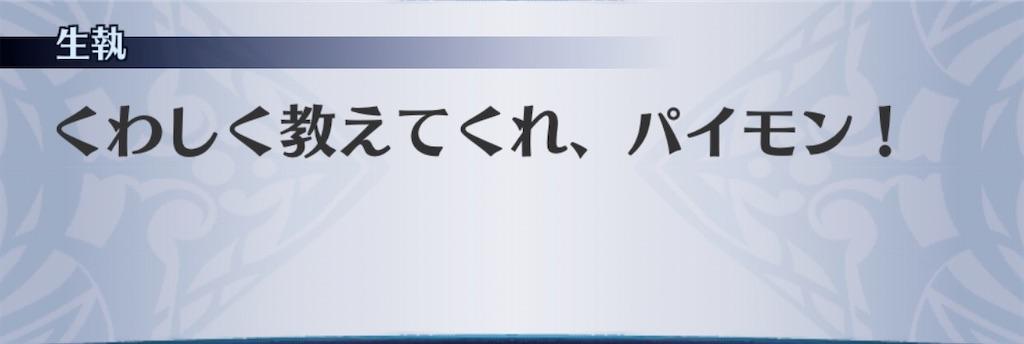 f:id:seisyuu:20200220210629j:plain