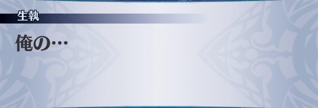 f:id:seisyuu:20200220210640j:plain