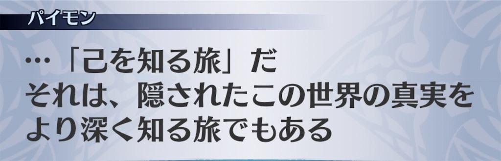 f:id:seisyuu:20200220210731j:plain