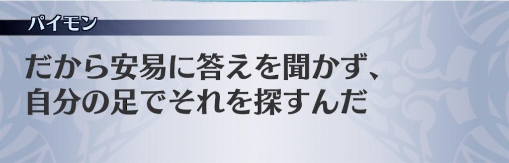 f:id:seisyuu:20200220210735j:plain