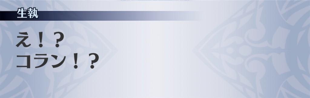 f:id:seisyuu:20200220210846j:plain