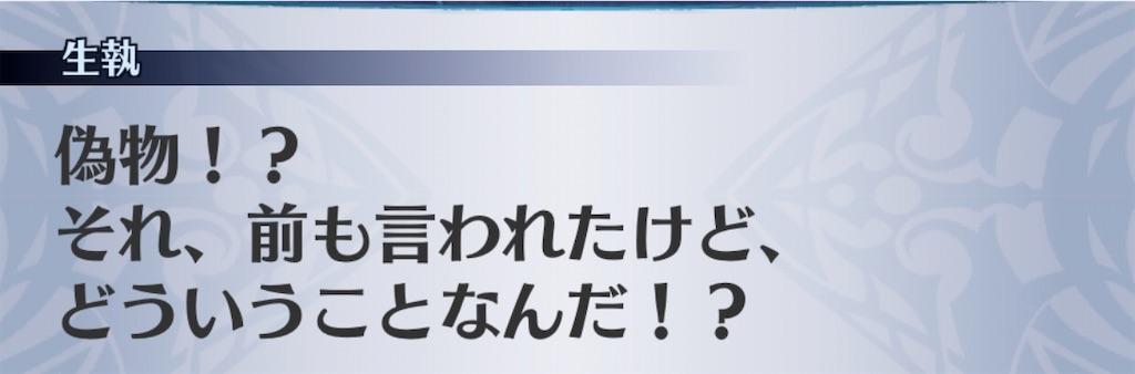 f:id:seisyuu:20200220210859j:plain