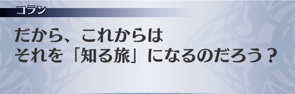 f:id:seisyuu:20200220210903j:plain
