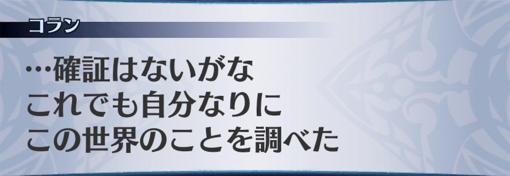 f:id:seisyuu:20200220211118j:plain