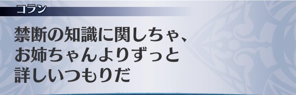 f:id:seisyuu:20200220211125j:plain