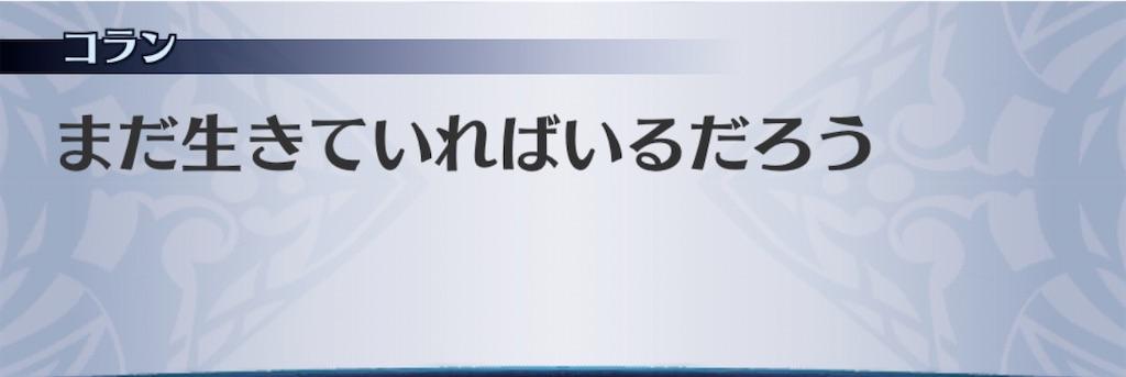 f:id:seisyuu:20200220211152j:plain