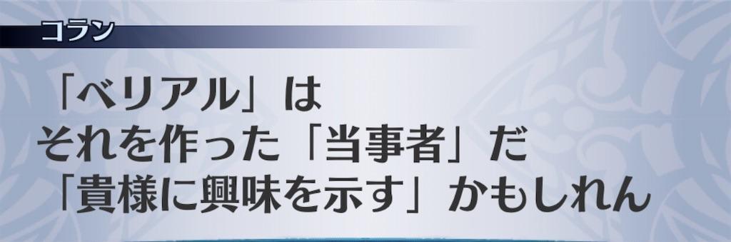 f:id:seisyuu:20200220211201j:plain