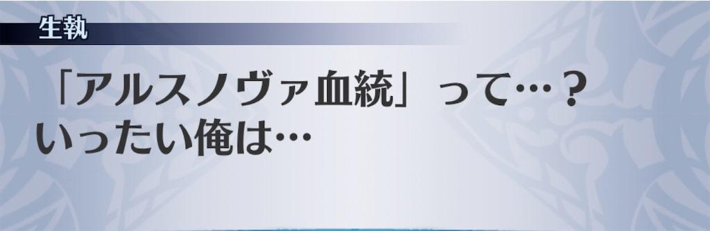 f:id:seisyuu:20200220211206j:plain