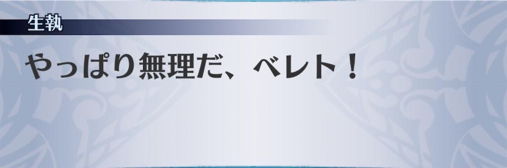 f:id:seisyuu:20200221175801j:plain