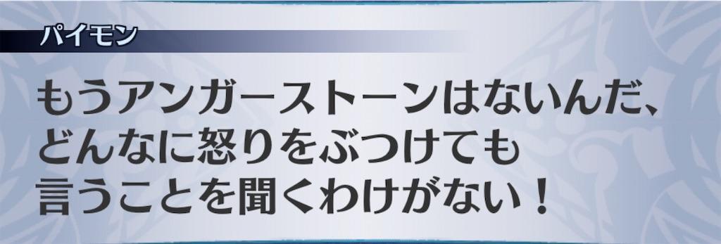 f:id:seisyuu:20200221175806j:plain