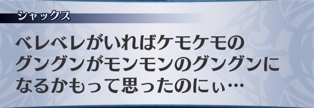 f:id:seisyuu:20200221180003j:plain