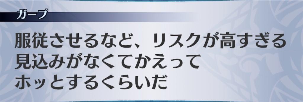 f:id:seisyuu:20200221180221j:plain
