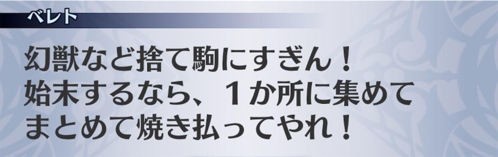 f:id:seisyuu:20200221181953j:plain
