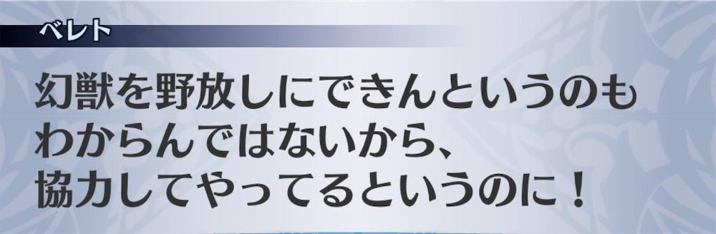 f:id:seisyuu:20200221182140j:plain