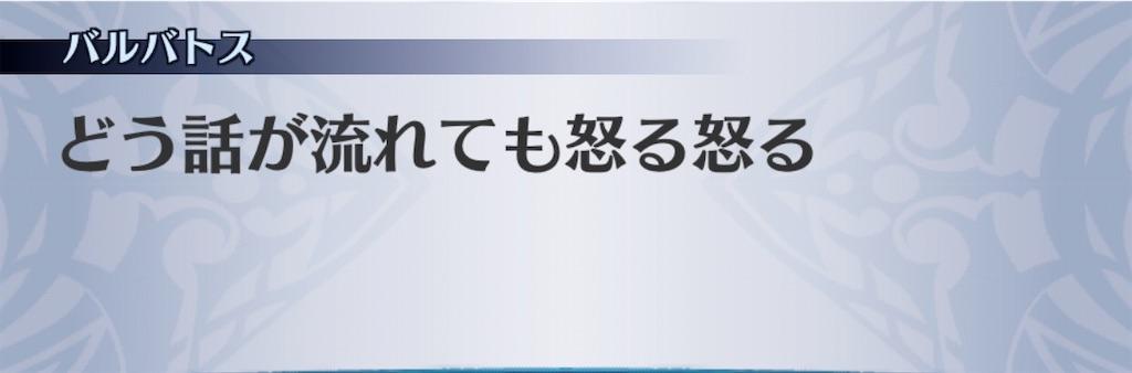 f:id:seisyuu:20200221182719j:plain