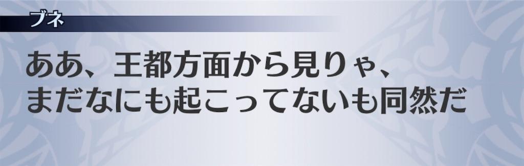 f:id:seisyuu:20200221184607j:plain