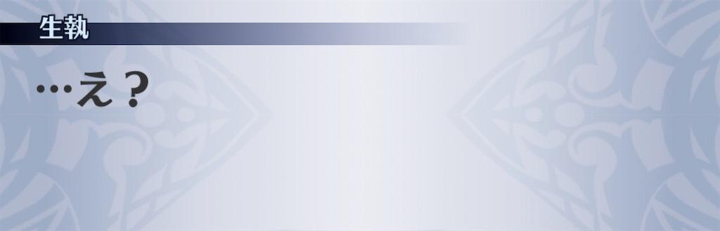 f:id:seisyuu:20200221184707j:plain