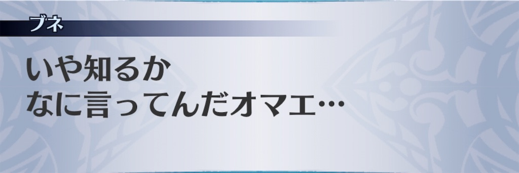 f:id:seisyuu:20200221185904j:plain