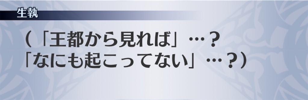 f:id:seisyuu:20200221190028j:plain