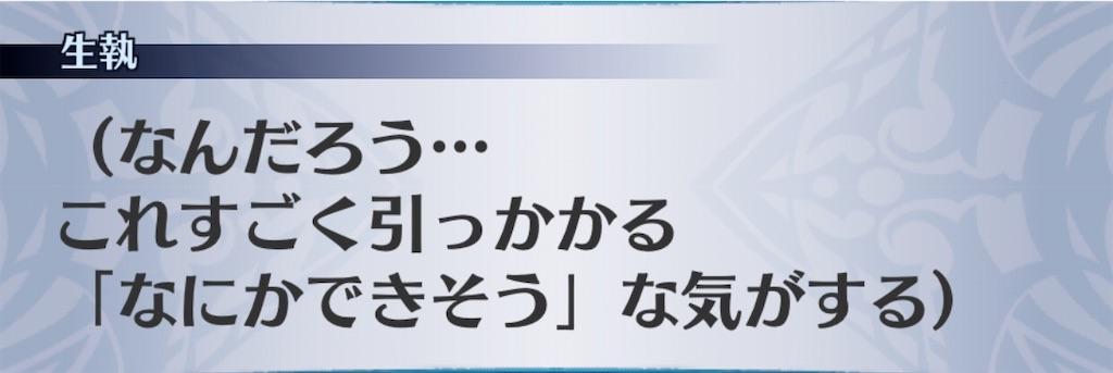 f:id:seisyuu:20200221190045j:plain