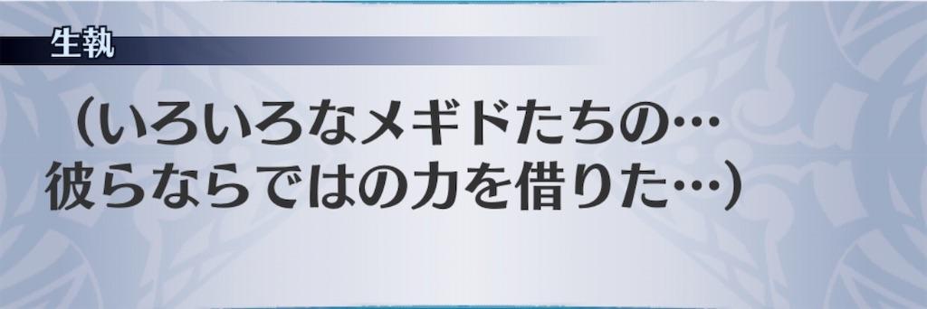 f:id:seisyuu:20200221190154j:plain