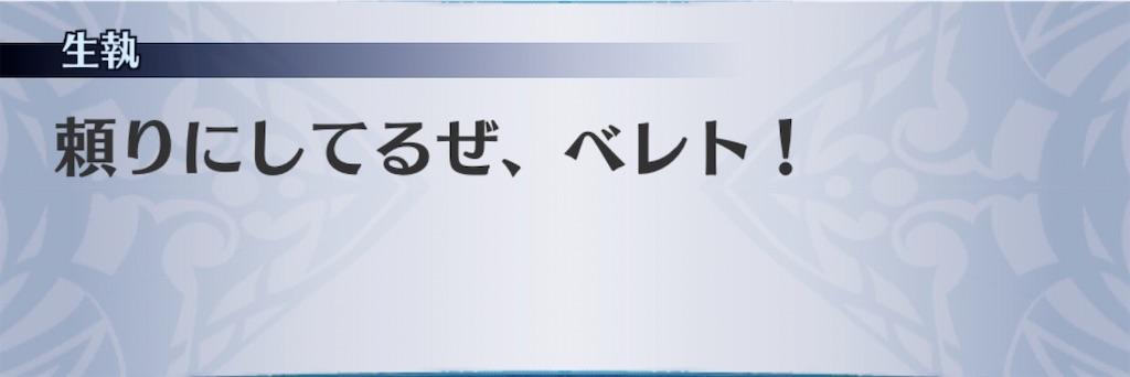 f:id:seisyuu:20200222183422j:plain