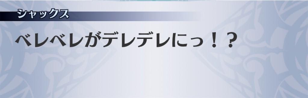 f:id:seisyuu:20200222184309j:plain