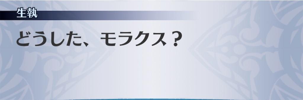 f:id:seisyuu:20200222184317j:plain