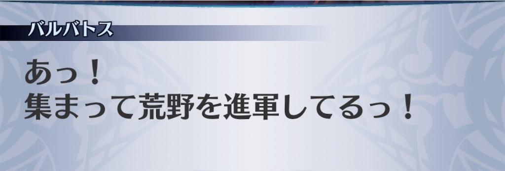 f:id:seisyuu:20200222184646j:plain