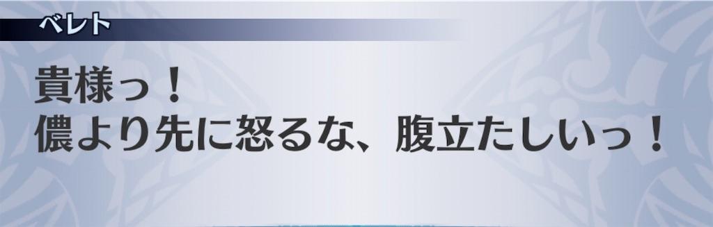 f:id:seisyuu:20200222184845j:plain