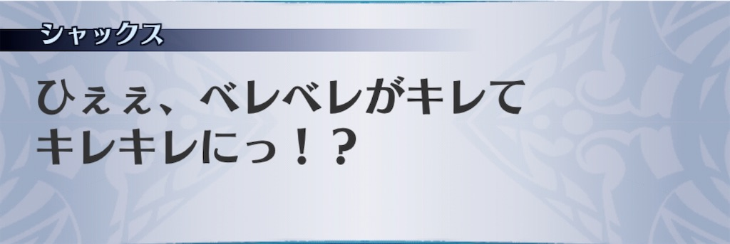 f:id:seisyuu:20200222184850j:plain