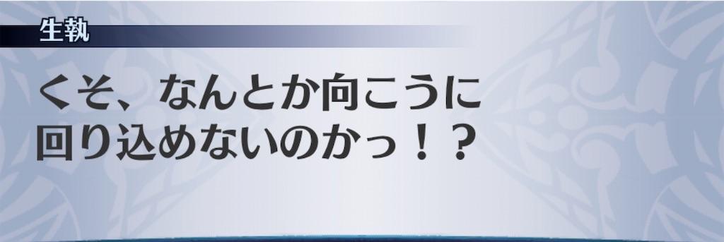 f:id:seisyuu:20200222201030j:plain