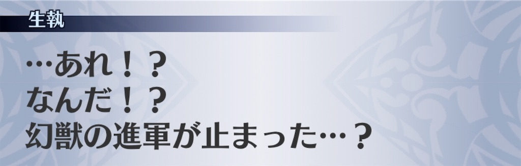 f:id:seisyuu:20200222201208j:plain
