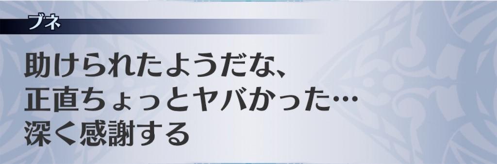 f:id:seisyuu:20200222201901j:plain