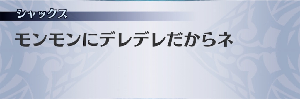 f:id:seisyuu:20200223104613j:plain