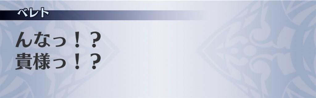 f:id:seisyuu:20200223104617j:plain