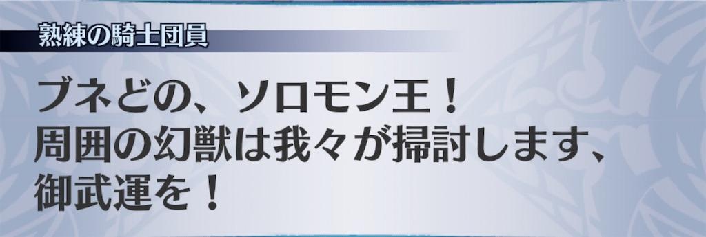 f:id:seisyuu:20200223104937j:plain