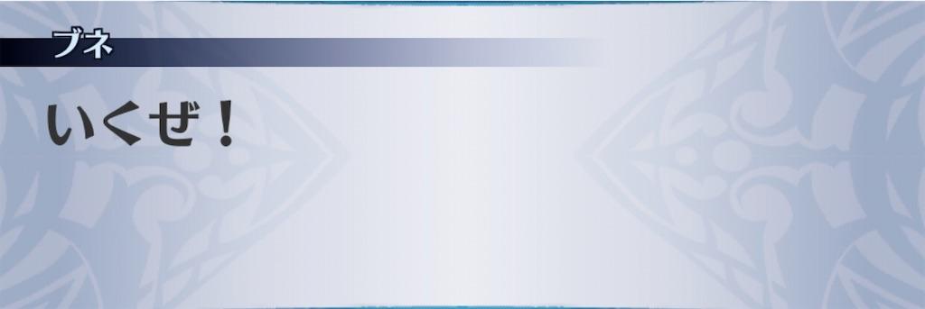 f:id:seisyuu:20200223104947j:plain