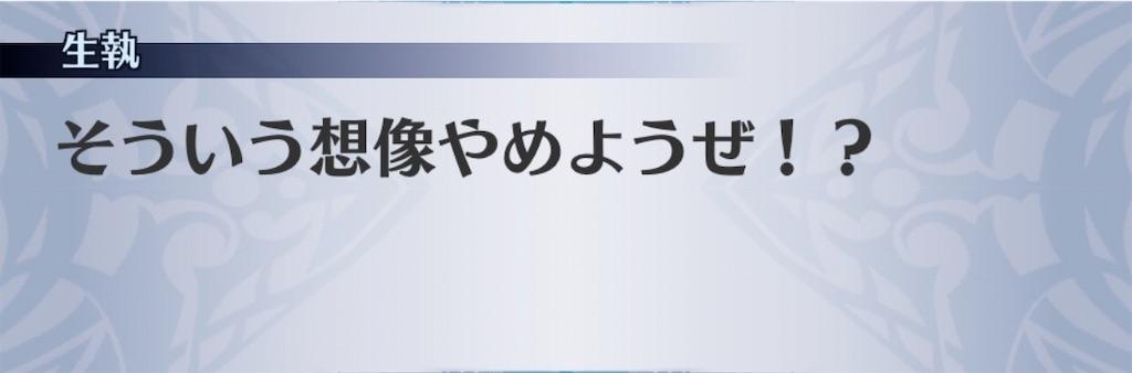 f:id:seisyuu:20200223132725j:plain