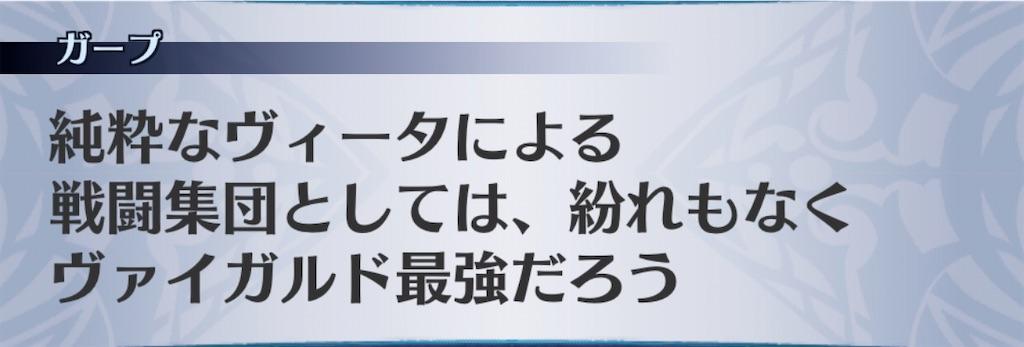 f:id:seisyuu:20200223132916j:plain