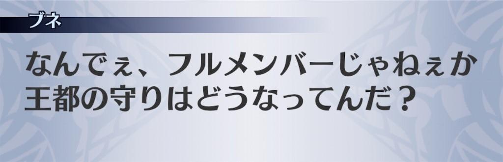 f:id:seisyuu:20200223154645j:plain