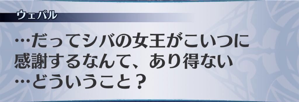 f:id:seisyuu:20200223154858j:plain