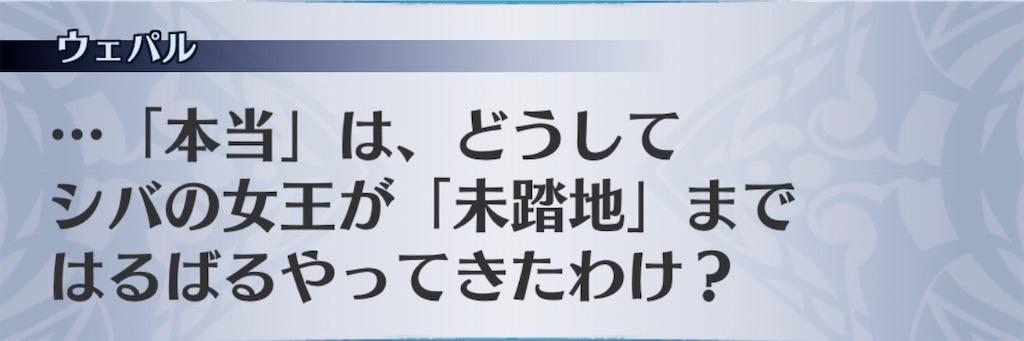 f:id:seisyuu:20200223154902j:plain