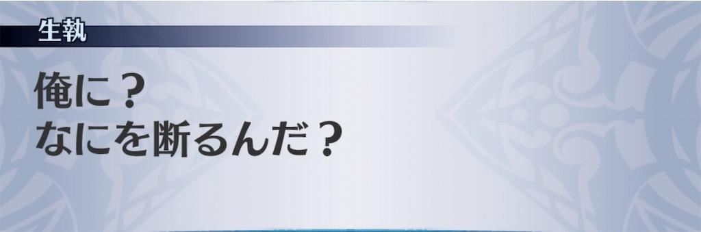 f:id:seisyuu:20200223155122j:plain